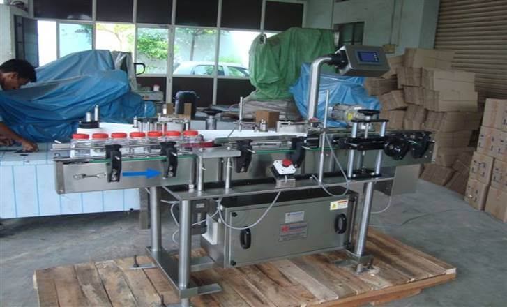 Automatic Self Adhesive Labeling  Machine: Wrap Around